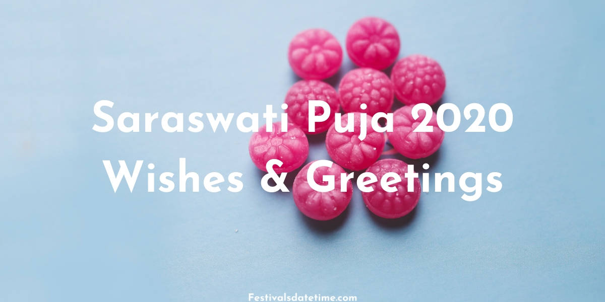 saraswati_puja_2020_wishes_featured_img