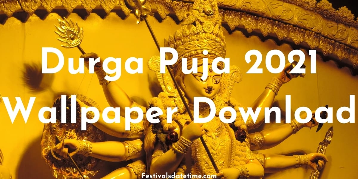 durga_puja_wallpaper_featured_img
